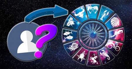 What does your horoscope for 2018 say?