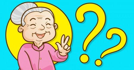 ¿Cuántos años vivirás?